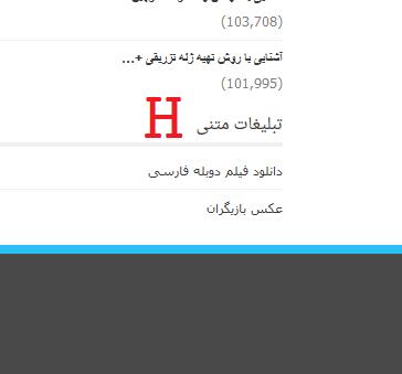 http://7ganj.ir/img/2013/04/Screenshot-92.png