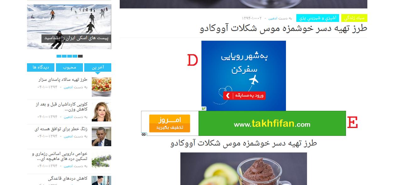 http://7ganj.ir/img/2013/04/Screenshot-93.png