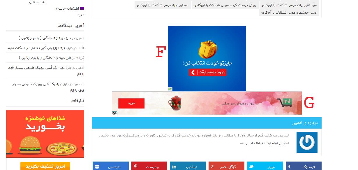 http://7ganj.ir/img/2013/04/Screenshot-94.png