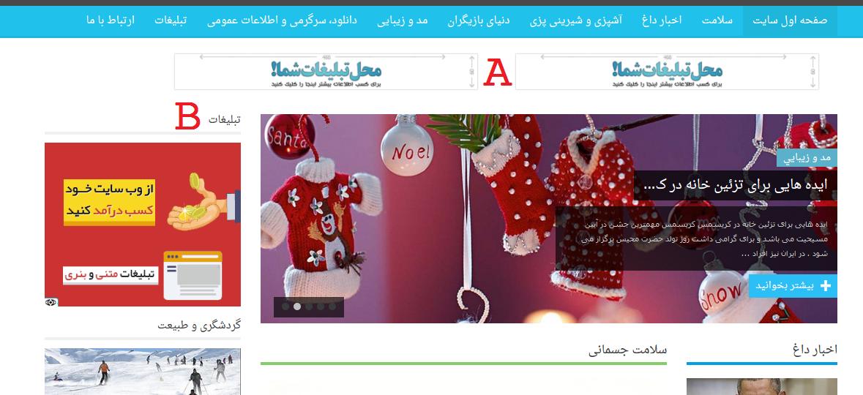 http://7ganj.ir/img/2013/04/Screenshot-97.png