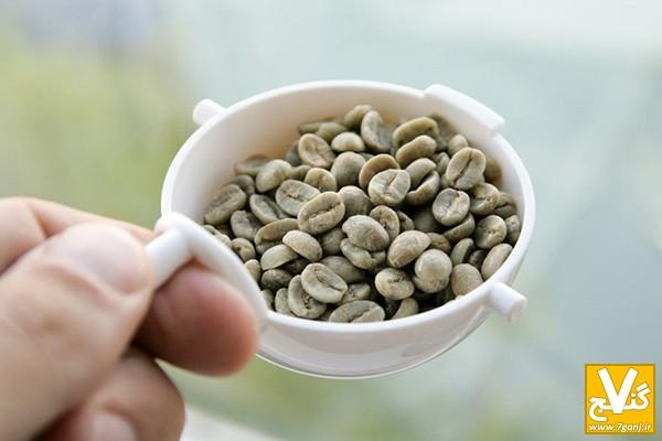 قهوه سبز - 7ganj.ir