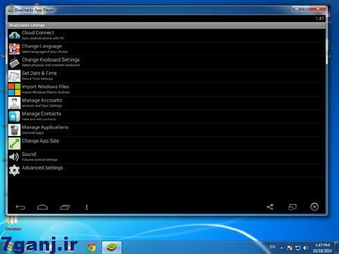 BlueStacks.App.Player_0.9.1_d