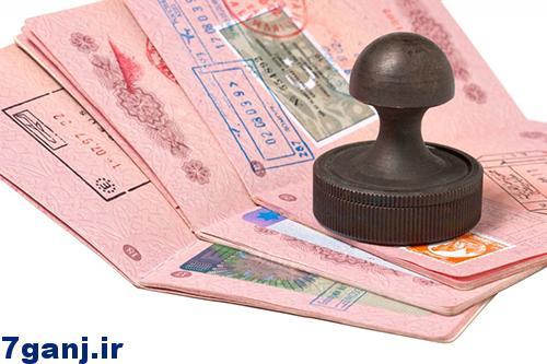 شرط عجیب دولت فرانسه برای صدور ویزا به ایرانیان
