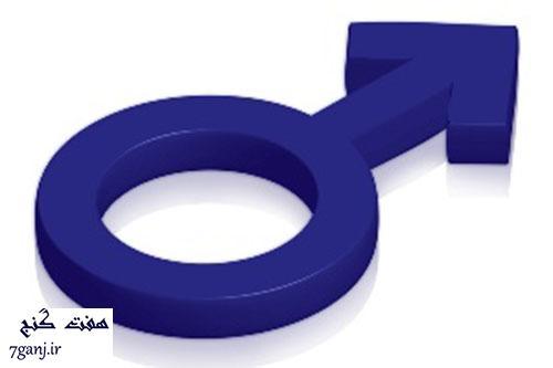 پیوند موفقیتآمیز آلت تناسلی مردان برای اولین بار در آفریقای جنوبی