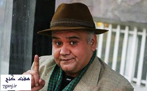 اکبر عبدی ، مجری برنامه کمدی آمریکایی !