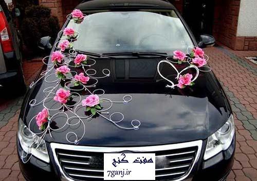 جدیدترین و زیباترین مدل های تزیین ماشین عروس ۲۰۱۵ – ۱۳۹۴