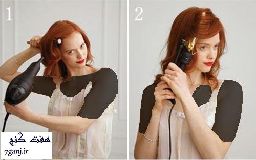 آموزش تصویری ۳ مدل شینیون بسیار شیک و زیبا در خانه