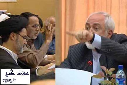درگیری لفظی ظریف و کریمی قدوسی در جلسه کمیسیون امنیت ملی