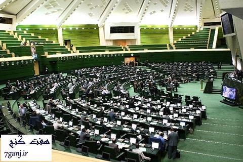 تلاش نمایندگان مجلس برای تصویب طرح توقف حج عمره