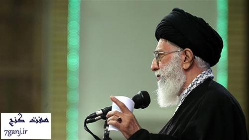 واکنش آیت الله خامنهای به توافق هسته ای و ماجرای جده