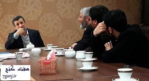 هزینه های دفتر احمدینژاد در ولنجک از کجا تامین می شود؟
