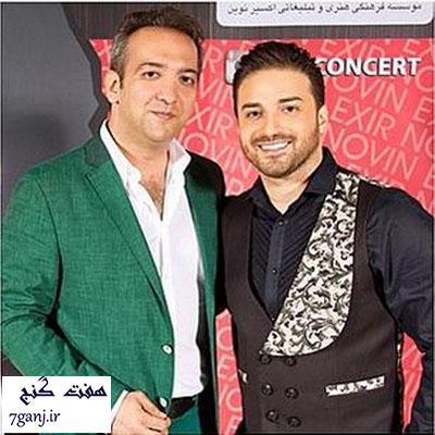 هنرمندان در کنسرت بابک جهانبخش / عکس