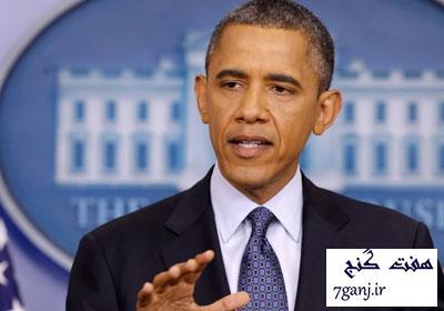 شرط اوباما برای امضای توافق با ایران