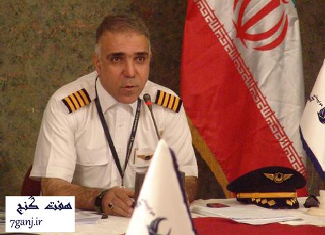 کاپیتان نصر