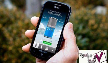 شارژ سریع موبایل
