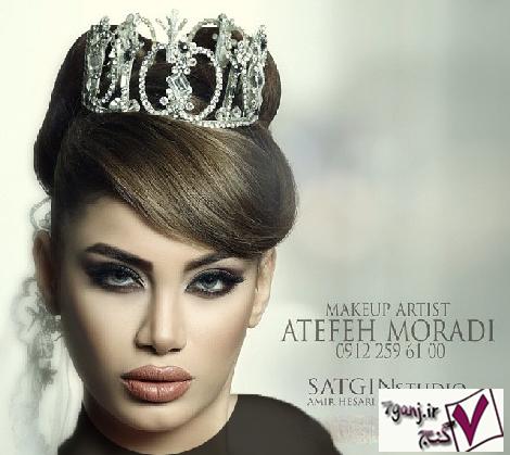 مدل مو و آرایش عروس 2015