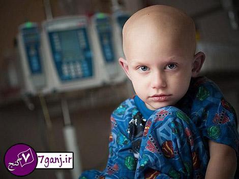 علائم سرطان در کودکان / جدی بگیرید