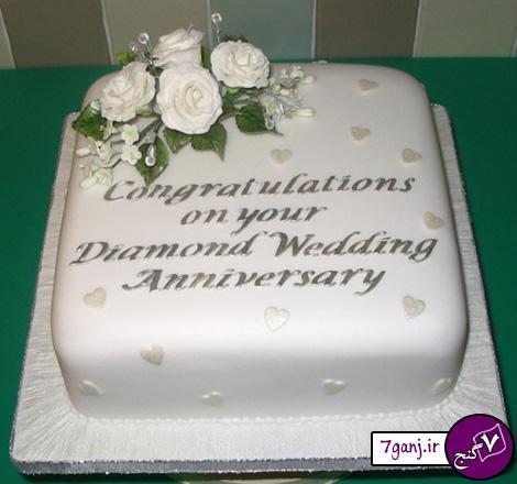 مدل کیک نامزدی و سالگرد ازدواج 2015