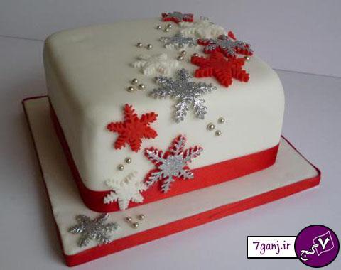 کیک نامزدی 2016
