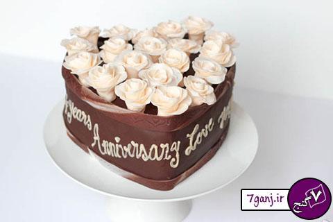 کیک نامزدی 2015