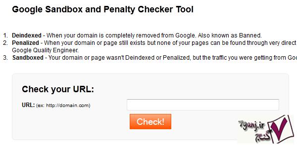 چک کردن وضعیت سایت در گوگل