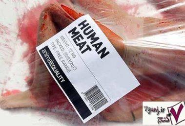 ماجراي فروش گوشت انسان در چين