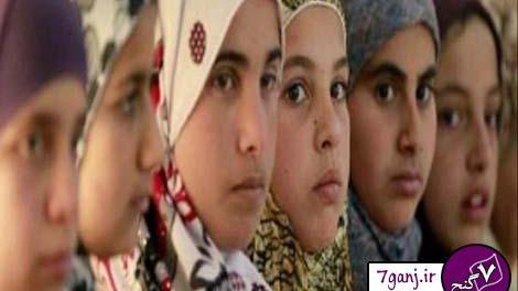 فتوای داعش برای نکاح دختران کم سن و سال !