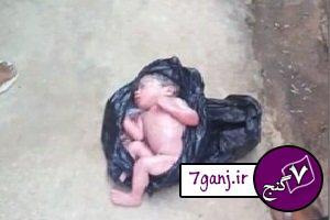 کشف یک نوزاد زنده در کیسه زباله !   عکس
