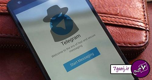 طریقه+استیکر+تلگرام