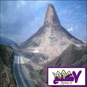 کوهی در ایران که می تواند ایدز را درمان کند !   عکس