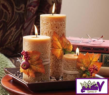 شمع های پاییزی