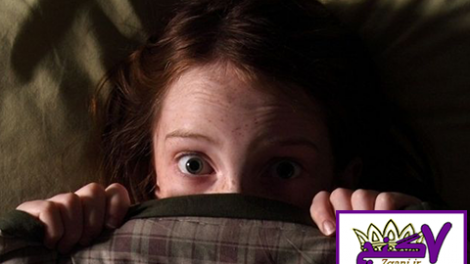 ترس کودک از تاریکی