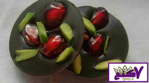 طرز تهیه شکلات خوشمزه برای شب یلدا