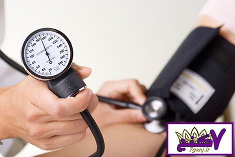 اگر فشار خون دارید ، بخوانید …