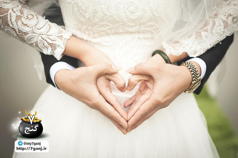 ازدواج با همسر فرزند دار
