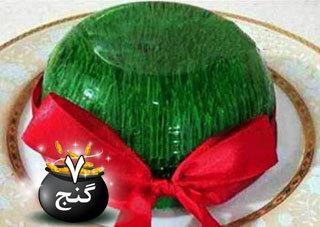 ژله سبزه هفت سین