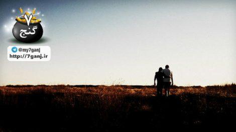 7 عادت برای داشتن روابط بهتر