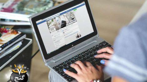 4 تا از مهم ترین مضرات رسانه های اجتماعی