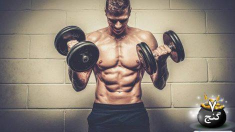 8 راهکار اثبات شده برای افزایش سطح تستوسترون به طور طبیعی