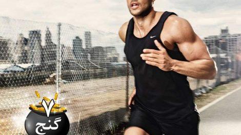 ورزش استرس را برطرف می کند.