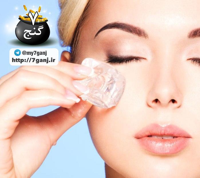 یخ درمانی صورت