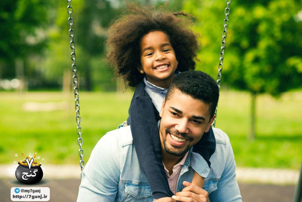 پدر بودن