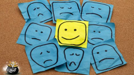 کنترل احساسات با روش S.T.U.C.K
