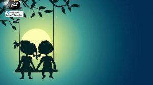 جایگاه عشق