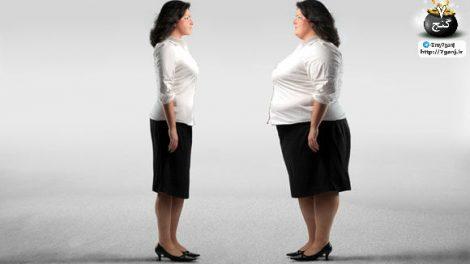 کاهش وزن و لاغری سریع