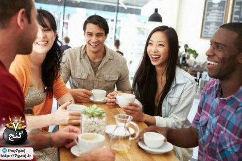 تاثیر روابط اجتماعی بر سلامت شما