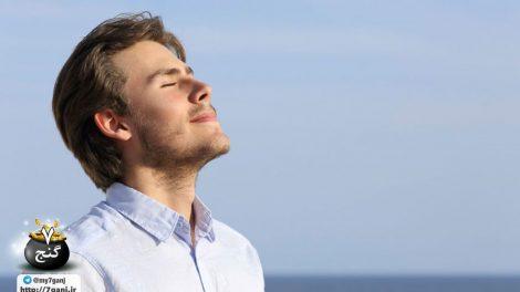 یک نفس عمیق بکشید، این می تواند سلامت را به شما بازگرداند