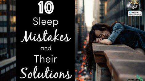 10 دلیل بی خوابی و راه حل های آن ها