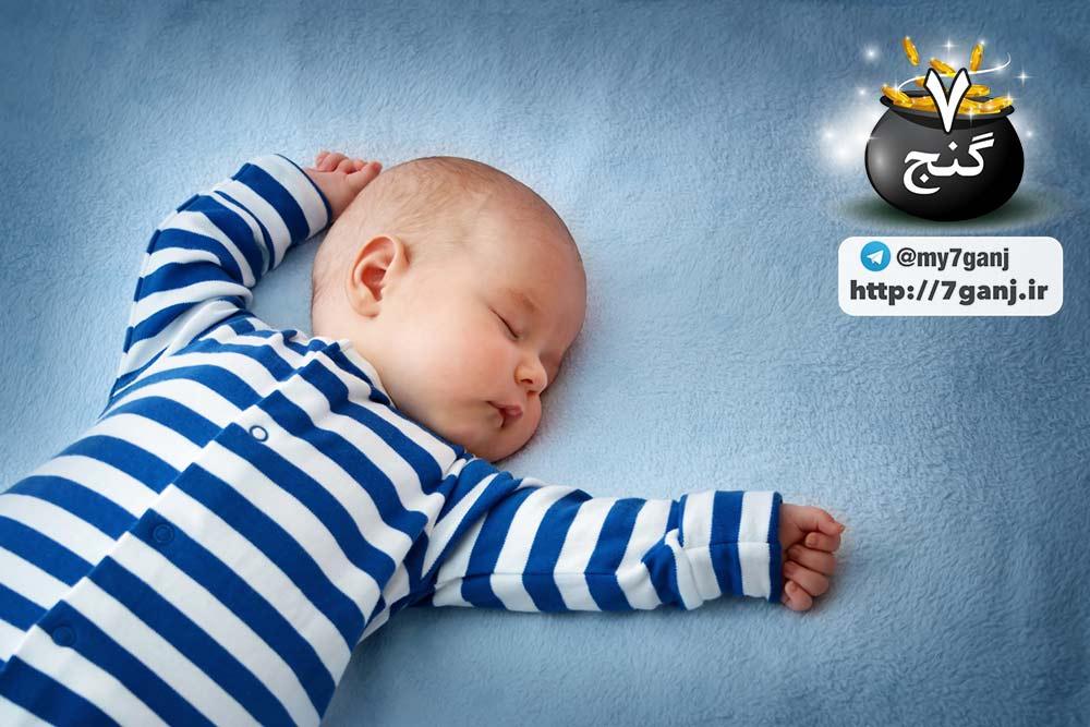 بچه خوابیده