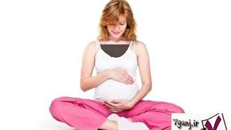 بارداري